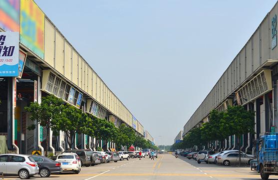 佛山市顺德区铎刚贸易有限公司-钢铁世界网
